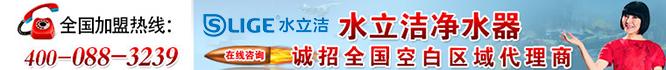 净水器品牌,滨赫净水器,欧式净水系统
